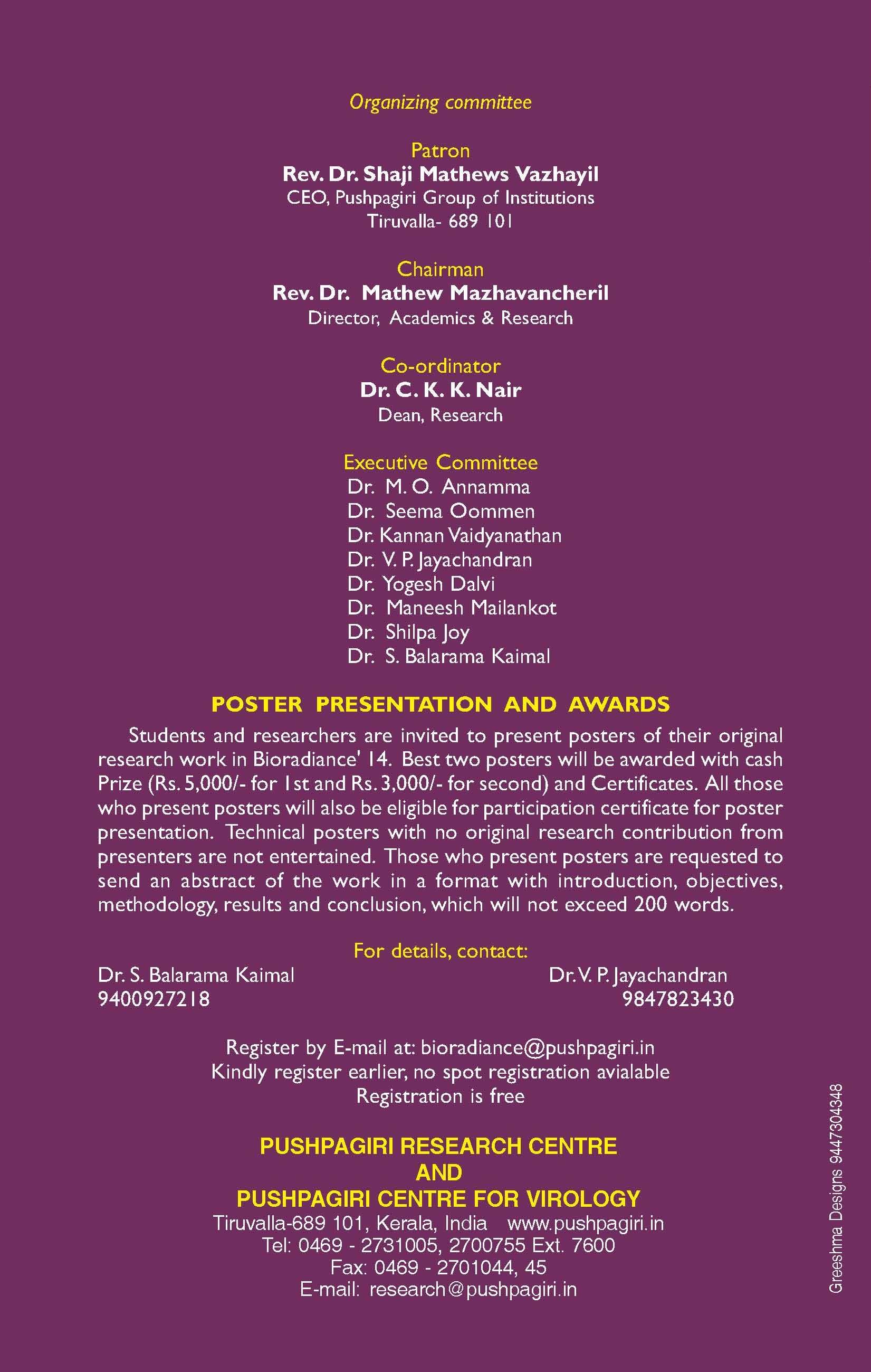 "CONFERENCE- ""Bioradiance-II"" BIORADIANCE-2014 – Pushapgiri"
