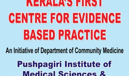 Pushpagiri gets Kerala's first Center for Evidence Based Practice
